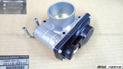 938嚴選 日產 LIVINA 1.6 原廠 正廠 日本件 電子式 節氣門 節氣閥 71773