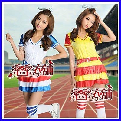 【L-131】動感活力啦啦隊服下標就送長統襪~專賣cosplay.制服訂做~蜜蜜衣舖