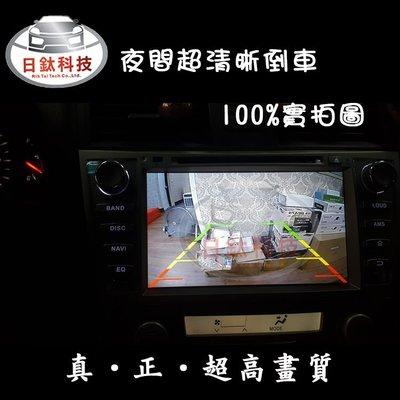 【日鈦科技】福特ford專用把手式180度超廣倒車鏡頭FIESTA FOCUS 另有JHY主機 安卓主機 手機互聯鏡像盒