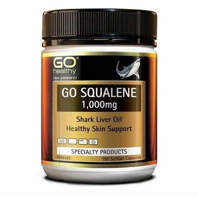 紐西蘭 Go healthy 角鯊烯 深海鯊魚肝油 180顆 高之源 go Squalene 正品直航 滿額免運優惠 肝臟