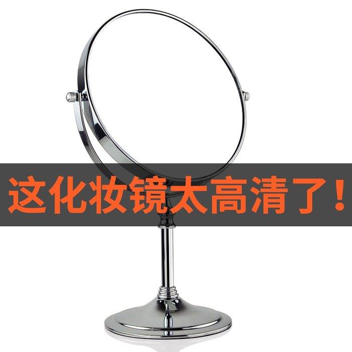 韓版韓系韓國少女萌妹居家百搭潮流裝飾文藝歐式超美實用個性心機款滿減貨到付款歐式化妝鏡臺式高清8寸大號雙面鏡桌面鏡子梳妝鏡