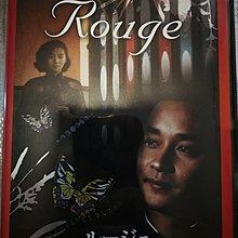 張國榮胭脂扣日本版DVD