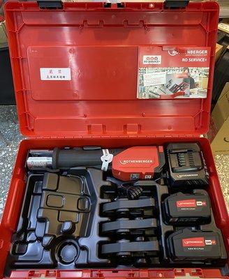 [快速出貨] 德國ASADA 18V 水管壓接機 不鏽鋼管 大全配 付雙電一充ROMAX 4000 螢宇五金