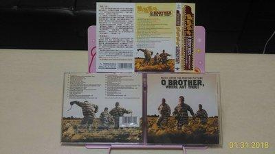 環球唱片 霹靂高手 電影原聲碟 O Brother Where Art Thou?
