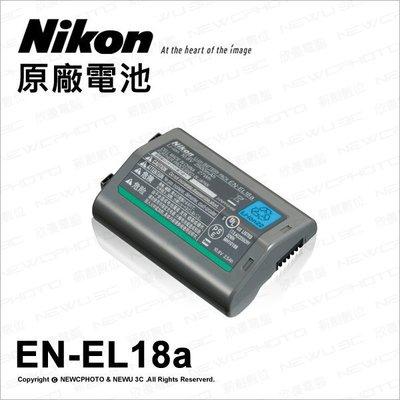 【薪創光華】Nikon 尼康 原廠配件EN-EL18a EN-EL18 原廠 鋰電池 適 D4s