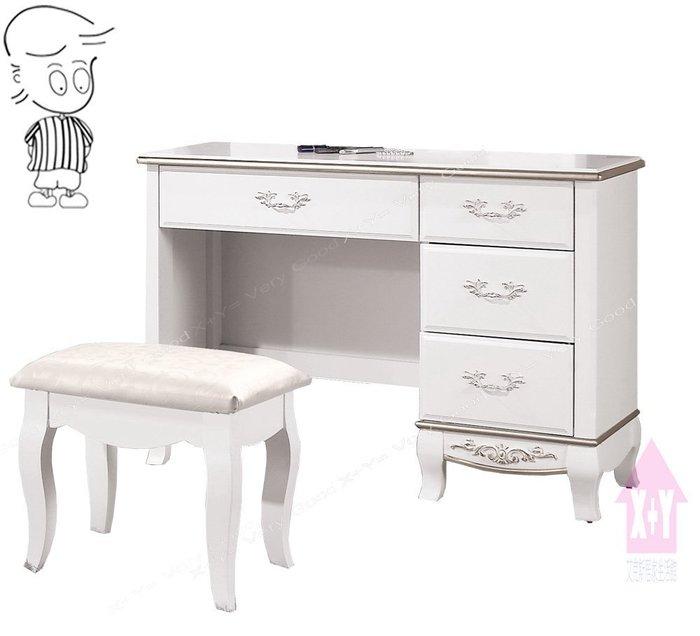 【X+Y時尚精品傢俱】現代鏡台系列-諾維雅 3.5尺化妝台下座含椅.可當書桌.古典雙色烤漆手把.摩登家具