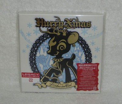 【現貨特價】彩虹樂團L'Arc~en~Ciel-耶誕單曲Hurry Xmas 2008(日版CD+DVD限定盤)免競標