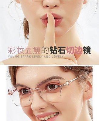 純鈦網红超轻無边框切片大框显瘦眼镜玫瑰金色