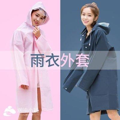 哆啦本鋪 雨衣女大人韓國透明外套裝雨披 D655