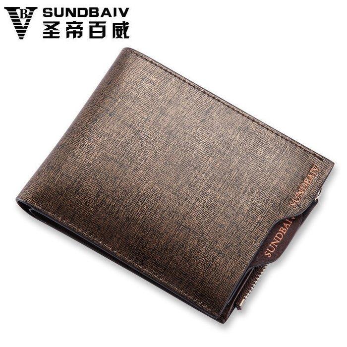 【優上精品】圣帝百威 男士錢包牛皮 短款錢夾 橫款皮夾商務駕駛證卡包男(Z-P3244)