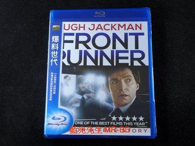 [藍光BD] - 爆料世代 The Front Runner ( 得利正版 )
