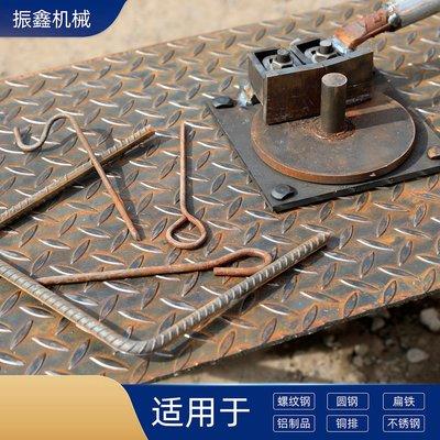 鋼筋彎曲器手動鋼筋折彎機鋼筋彎箍機小型鋼絲折彎器圓鋼折彎機~特價緣份小鋪