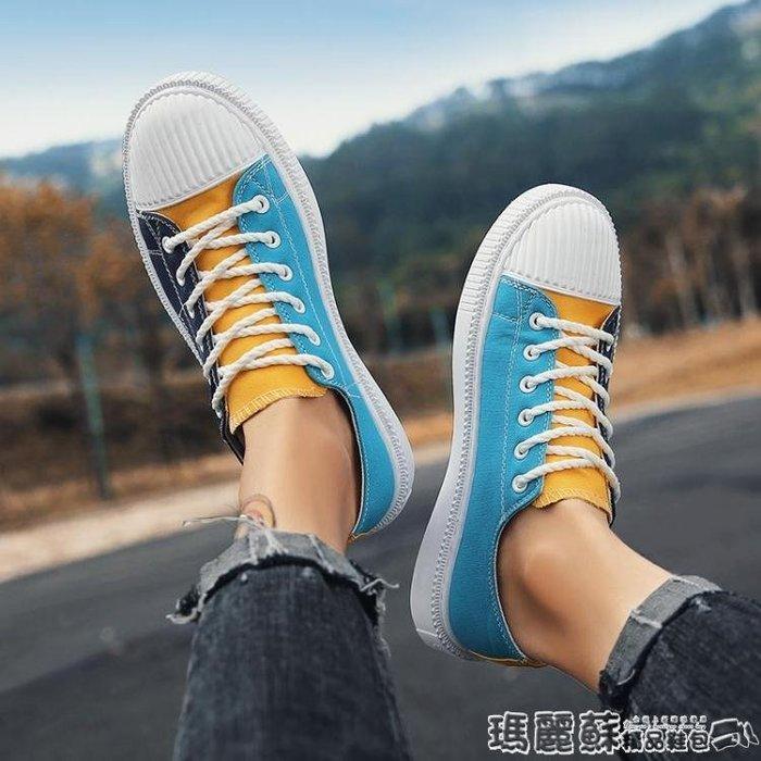 帆布鞋  夏季透氣帆布鞋男鞋韓版潮流拼色貝殼頭板鞋男士休閒鞋男潮鞋