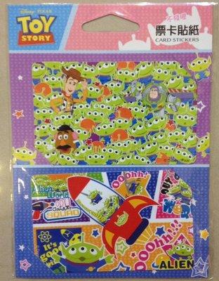 阿虎會社【Q - 986】正版 迪士尼 皮克斯 玩具總動員 滿版 火箭 三眼怪 蛋頭 胡迪 巴斯光年 悠遊卡貼票卡貼紙