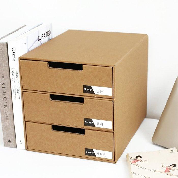 收納世家 紙箱收納雜啊桌面抽屜式紙質辦公桌收納盒創意DIY文件整理盒多層物品整理下標兩個才能發貨喔