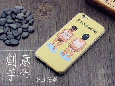 蝦靡龍美【PH481】逗比豹紋丁字褲胸毛大叔 猥瑣大叔 蘋果5S iPhone 6 Plus case 原創 手機殼