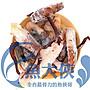 D3【魚大俠】SD001熟凍章魚足(不分裝整件10...