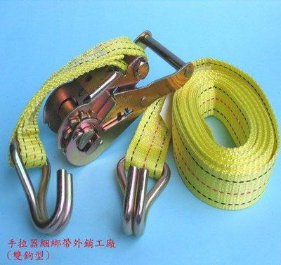 1.5英吋捆綁帶貨車綑綁繩貨車綑綁帶固定帶帆布繩貨物架貨車頂架行李包裹繩傢俱綁繩工廠