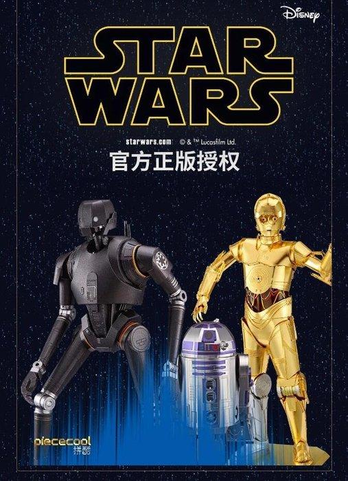◎MARS火星人◎星際大戰- C-3PO (拼酷彩色大碼) ◎3D立體金屬拼圖-金屬模型-蝕刻片