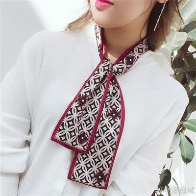 好物多商城 ins新款小清新復古潮流韓國絲巾女窄長條多功能百搭裝飾領巾