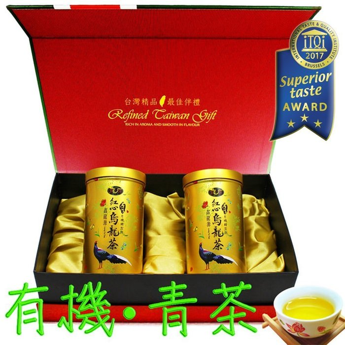 米其林三星【鑫龍源有機茶】有機烏龍青茶精品茶葉禮盒2罐組(100g/罐) - 附提袋 - 有機轉型期-龍源茶品