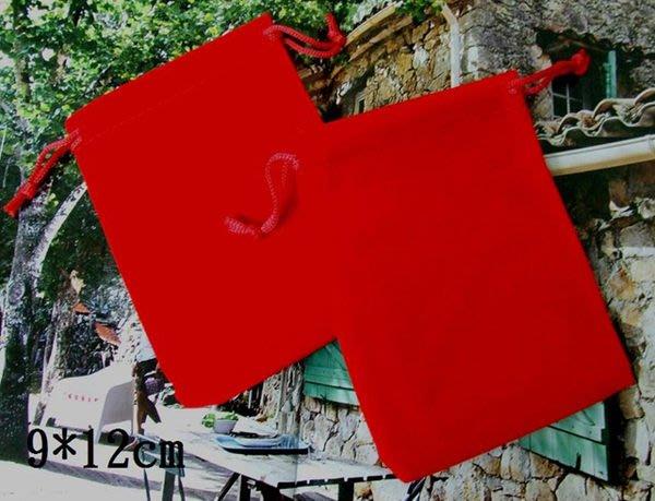 ☆創意特色專賣店☆首飾袋/飾品袋 /絨布袋/禮品包裝袋/束口袋(9*12cm大紅色)/一個