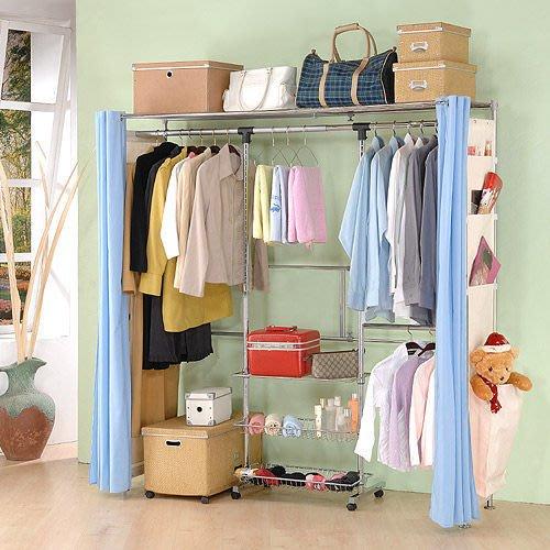 【中華批發網DIY家具】H-03-14-M4型-防塵伸縮衣櫥(M4)(前罩)-不織布
