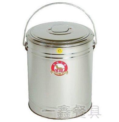 一鑫餐具【生旺不銹鋼保溫桶 12立】12L保溫茶桶白鐵冰桶保溫冰桶不銹鋼冰桶保熱桶