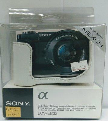 (福利品)SONY LCS-EB32/W 白色相機保護套