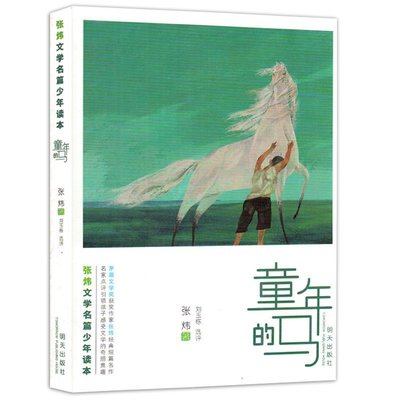 SX千貨鋪-【2017暑假讀一本好書】...