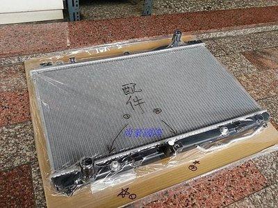 LEXUS ES300 ES330 02~06 全新 水箱...另有三角架 避震器 李子串 考耳 水幫浦 風扇 冷排
