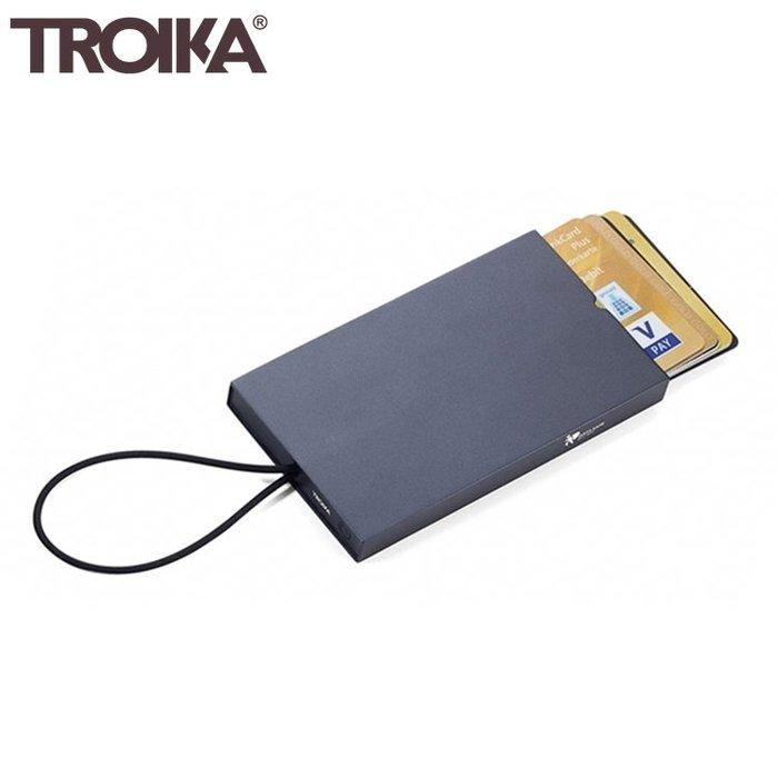 又敗家@德國TROIKA防盜信用卡盒CCC10防盜卡夾防感應卡夾防盜刷卡夾防RFID-NFC側錄多功能卡夾隨身卡匣名片夾