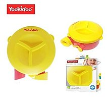 Yookidoo 奶粉盒