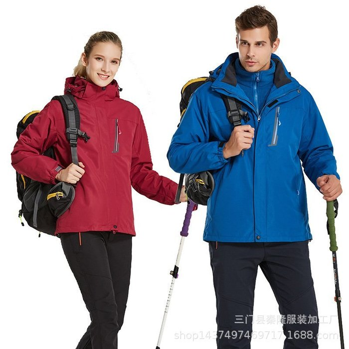 高檔三合一兩件套情侶款沖鋒衣防風防雨保暖登山服