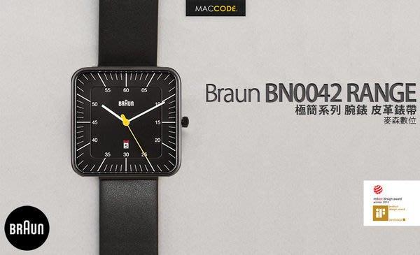 【台灣公司貨 二年保固】德國百靈 Braun BN0042 腕錶 極簡 黑色 皮革錶帶 現貨 含稅 免運費