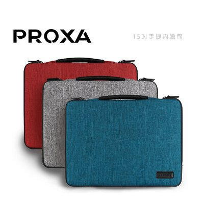 光華商場。包你個頭【PROXA】15吋 手提筆電內膽包 絨毛內裡 抗震防水 簡約設計