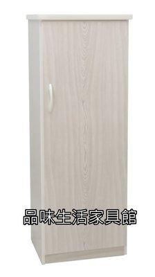 品味生活家具館@塑鋼1.5尺雪松(單門)高鞋櫃JI-234-2@台北地區免運費(特價中)
