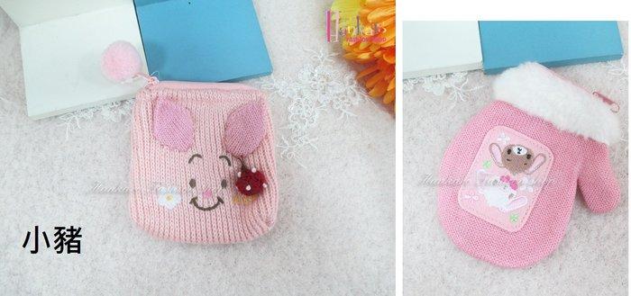 ☆[Hankaro]☆可愛卡通人物圖案針織零錢包(樣品出清)