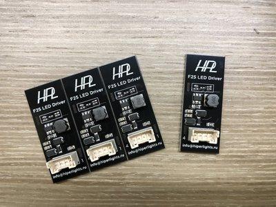 BMW X3 F25 LED尾燈驅動電路板