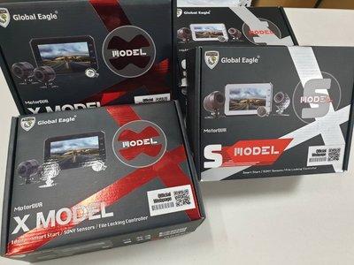 【免運費/現貨/贈16G/響尾蛇  S1 防水 機車雙錄鏡頭 行車紀錄器 另有X3 其他型號歡迎詢問