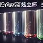 現貨∼2019年麥當勞 【McDonalds】COCA COLA 可口可樂 炫立杯一套6款