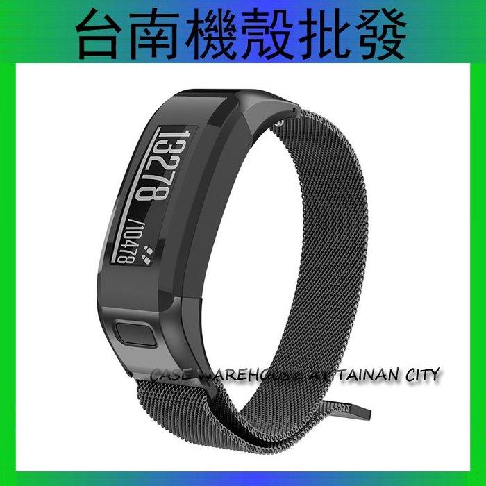 Garmin 佳明 vivosmart HR 米蘭錶帶 HR+ Approach X10 X40 不鏽鋼 磁吸 金屬錶帶