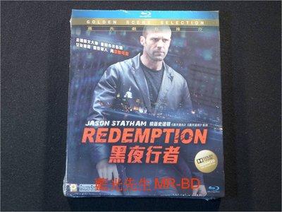 [藍光BD] - 夜刑者 ( 黑夜行者 ) Redemption - Advanced 96K Upsampling