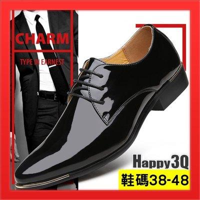 尖頭皮面亮面鞋子男鞋子大尺碼48英倫風綁帶男鞋休閒商務皮鞋-黑/藍/紅/白38-48【AAA3448】
