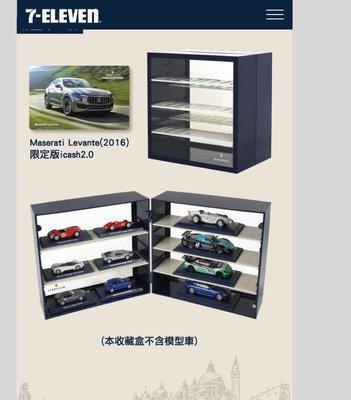 【天字第一號店】 7-11 CITY CAFE 義大利 瑪莎拉蒂【10車+模型盒+卡】