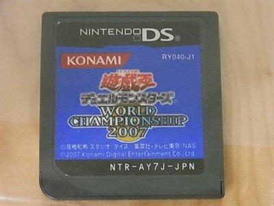 【小蕙館】NDS 裸卡 ~ 遊戲王 世界錦標賽 2007 (純日版)
