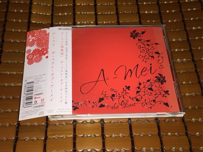 張惠妹 the best a-mei 精選 日本版 CD
