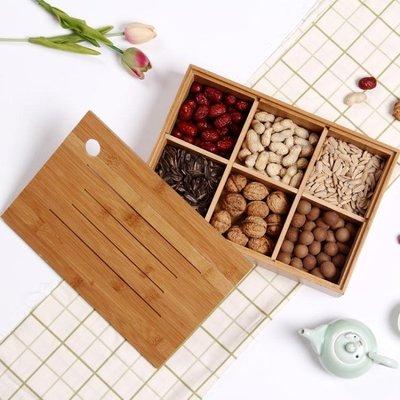 干果盒分格帶蓋木制密封水果盤多功能零食糖果盤客廳竹木堅果盒