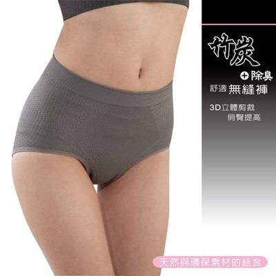 無縫竹炭塑腰提臀內褲 高腰三角褲 (女) (買5送1)6件+束腰片2件