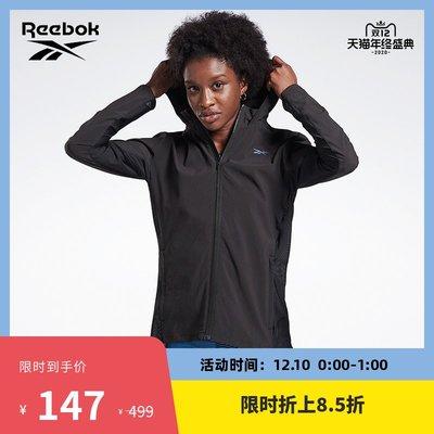 優優健身Reebok銳步官方運動健身OSR TRACK JACKET女子運動訓練夾克FT1039